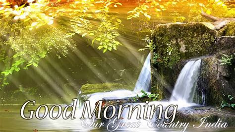 56 Clip Art Good Morning Wishes Animated Good Morning Pictures