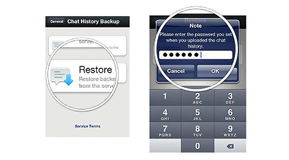 WeChat Restore Backup