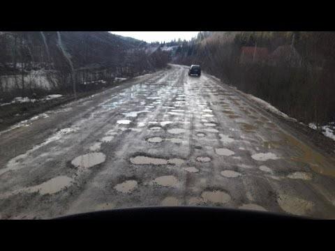 VIDEO Cel mai prost drum din România: DJ 209G Brodina - Ulma