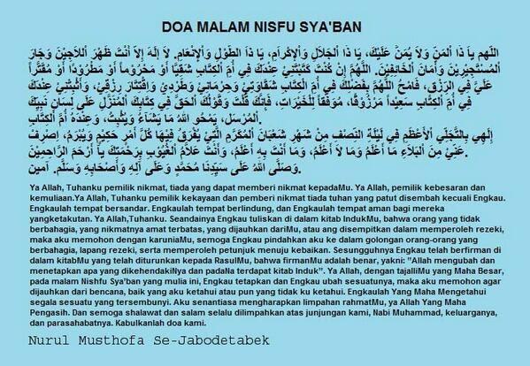 Teks Doa Malam Nisfu Sya Ban - Berbagai Teks Penting