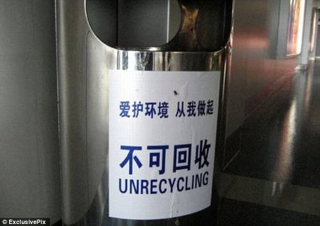Green: A bin has usefully been designated for 'unrecycling' waste