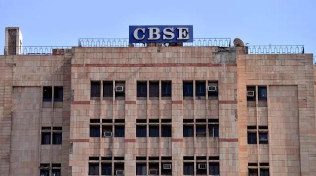 CBSE Class 10, 12 result: सीबीएसई ने की विशेष हेल्प डेस्क की स्थापना, कक्षा 10, 12 के परिणाम गणना में स्कूलों को मिलेगी मदद