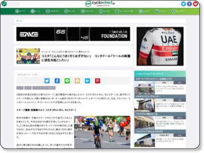 http://www.cyclowired.jp/?q=node/112865