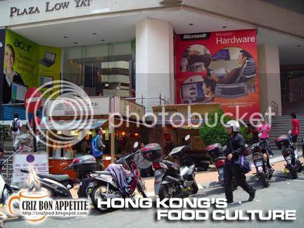 HKFOODCULTURE01