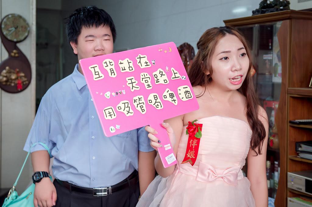 024新竹婚攝