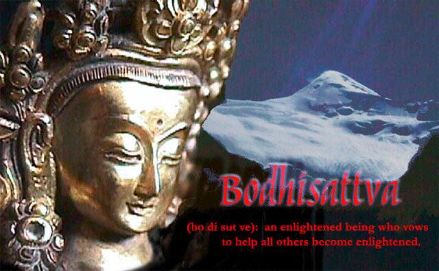http://www.bodhisattva.com/design/Rupas/Bodhisattva_face4_OP.jpg