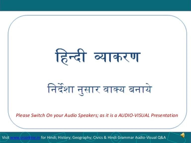 Hindi Worksheet For Grade 1 Pdf - Advance Worksheet