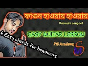 Fagun haway haway guitar chords
