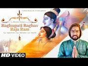 रघुपति राघव राजा राम Raghupati Raghav Raja Ram lyrics – Sachet Tandon