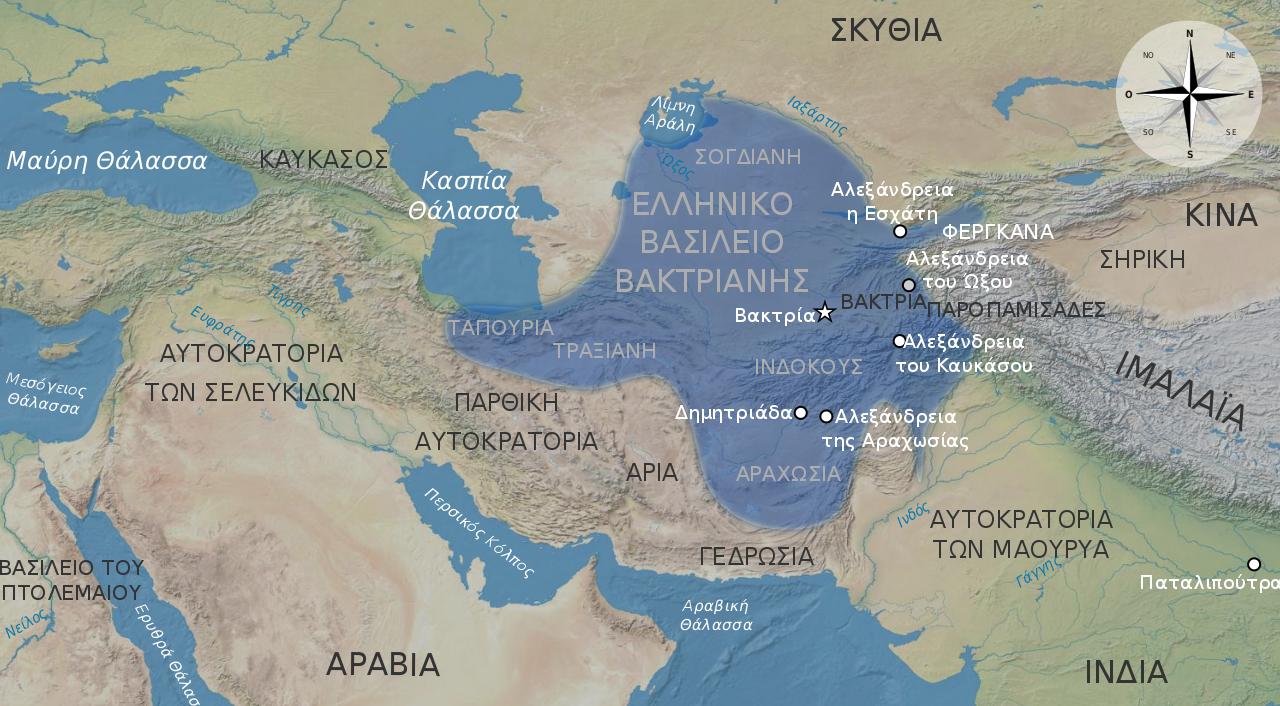 Ελληνοβακτριανό βασίλειο.svg