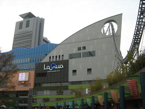La Qua shopping mall
