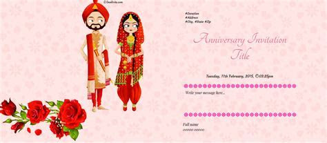 Free 25th Wedding Anniversary Invitation Card & Online