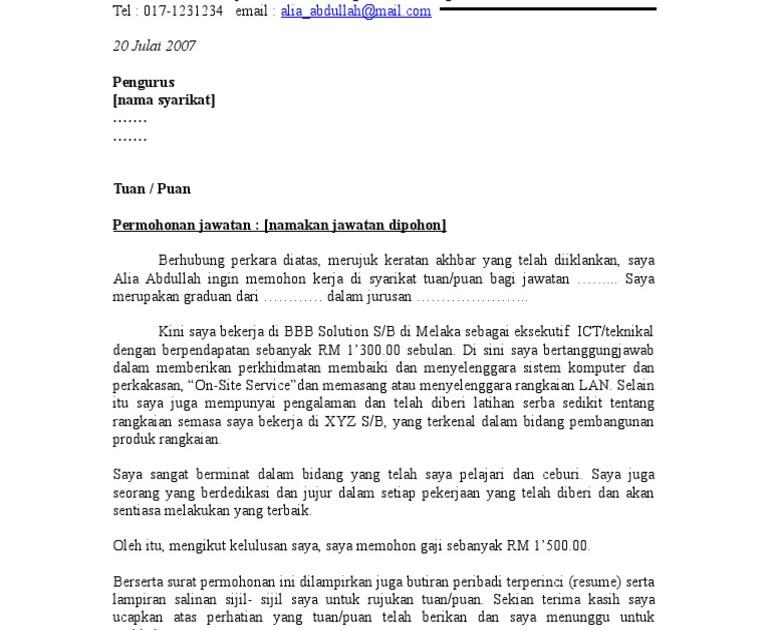 Contoh Surat Rasmi Permohonan Jawatan Tetap - 14 Descargar
