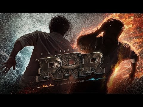 RRR motion poster released | Review of RRR motion poster