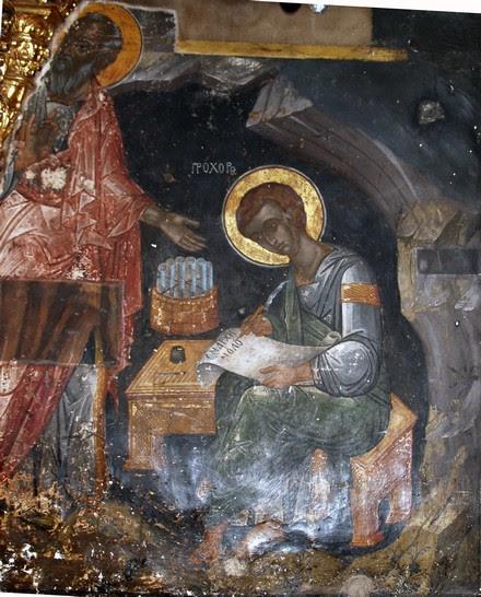 AgiosProhoros