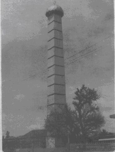 Menara Mesjid Agung Cianjur