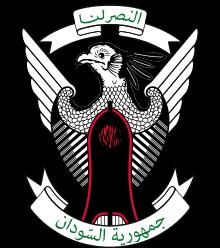 طائر السكرتير,طائر الكاتب,,معلومات عن طائر السكرتير 13686300943.png