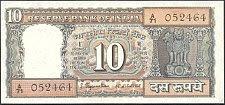 indP.60b10RupeesND1970sig.78WK.jpg