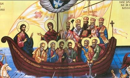 Αποτέλεσμα εικόνας για ο χριστός και η εκκλησία του