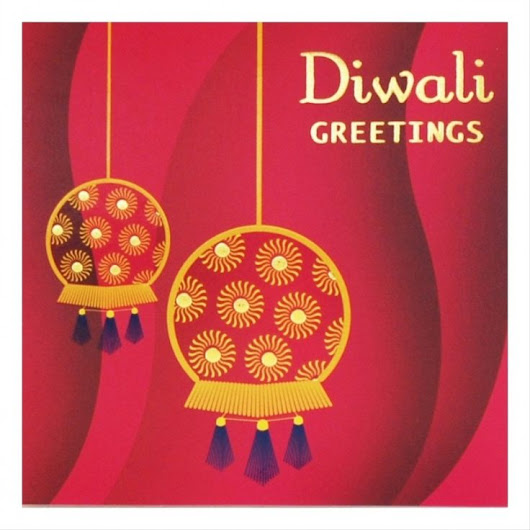 #13+ Greeting Cards Of Happy Diwali 2016 || Happy Diwali 2016 Greeting Cards