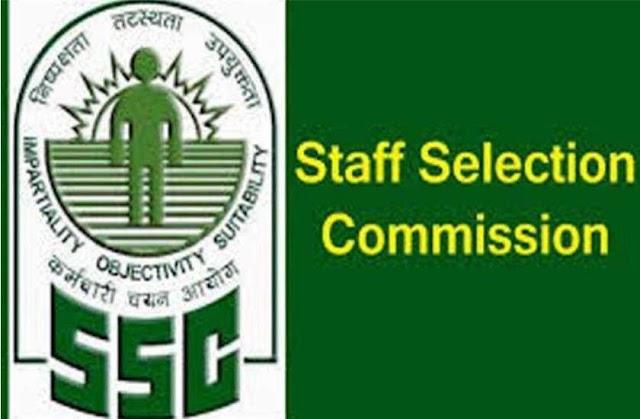 SSC MTS 2020 Notification: एसएससी ने बदला शेड्यूल, अब एमटीएस भर्ती का नोटिफिकेशन 5 फरवरी को होगा जारी