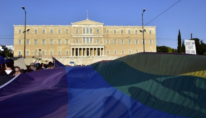 Athens Pride ή Φεστιβάλ Υπερηφάνειας της Αθήνας 2017 στην πλατεία Συντάγματος το Σάββατο 10 Ιουνίου 2017.
