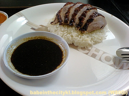 chow duck rice01