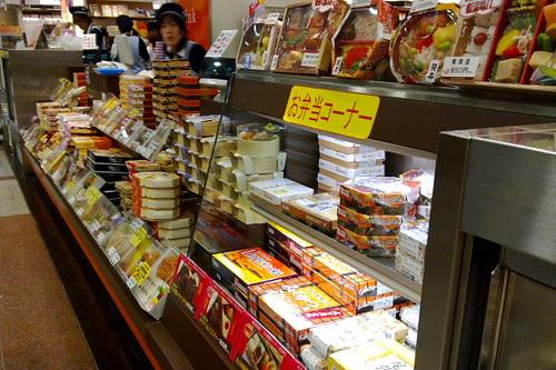 Nagoya station bento shop