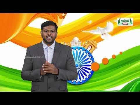 கலைத்தொழில் பழகு Std 12 Political Science Indian Constitution Part 02 Kalvi TV