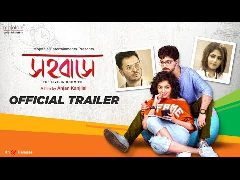 Sahobashe Bengali Movie Trailer