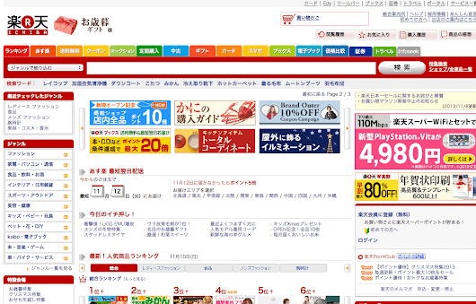 Why Japanese Web Design Is So... Different