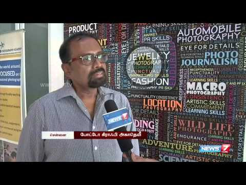 Ambitions4 Photography Academy on News7 Channel