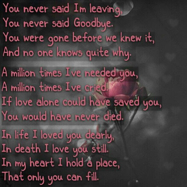 Quotes About My Dead Uncle 20 Quotes
