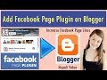 How To Add Facebook Page Plugin on Your Blogger Easily, Step by step explained wel