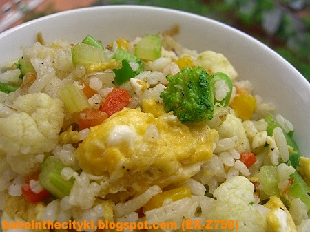 Colourful vege fried rice