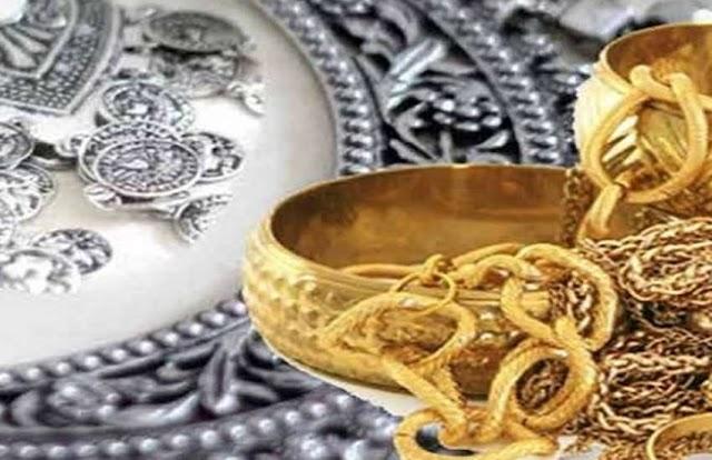Gold Silver Price Today: फिर सस्ता हुआ सोना-चांदी, जानिए आज कितने टूटे भाव