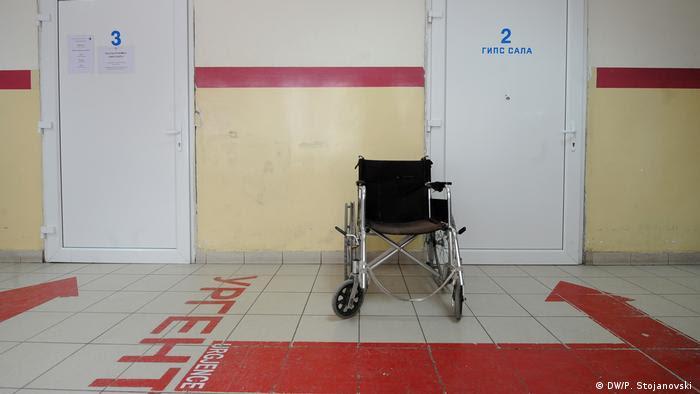 Mazedonien Gesundheitssystem - Die Gesundheitsversorgung am Rande des Kollaps (DW/P. Stojanovski )