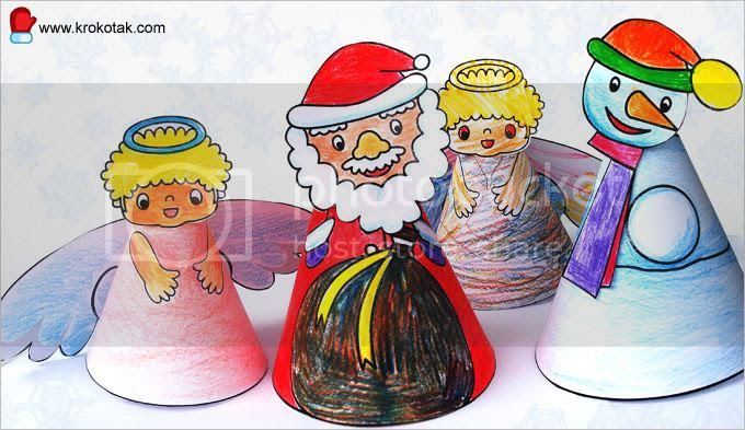 photo Christmas-ThemedPAPERDOLLS001_zpse34e7584.jpg