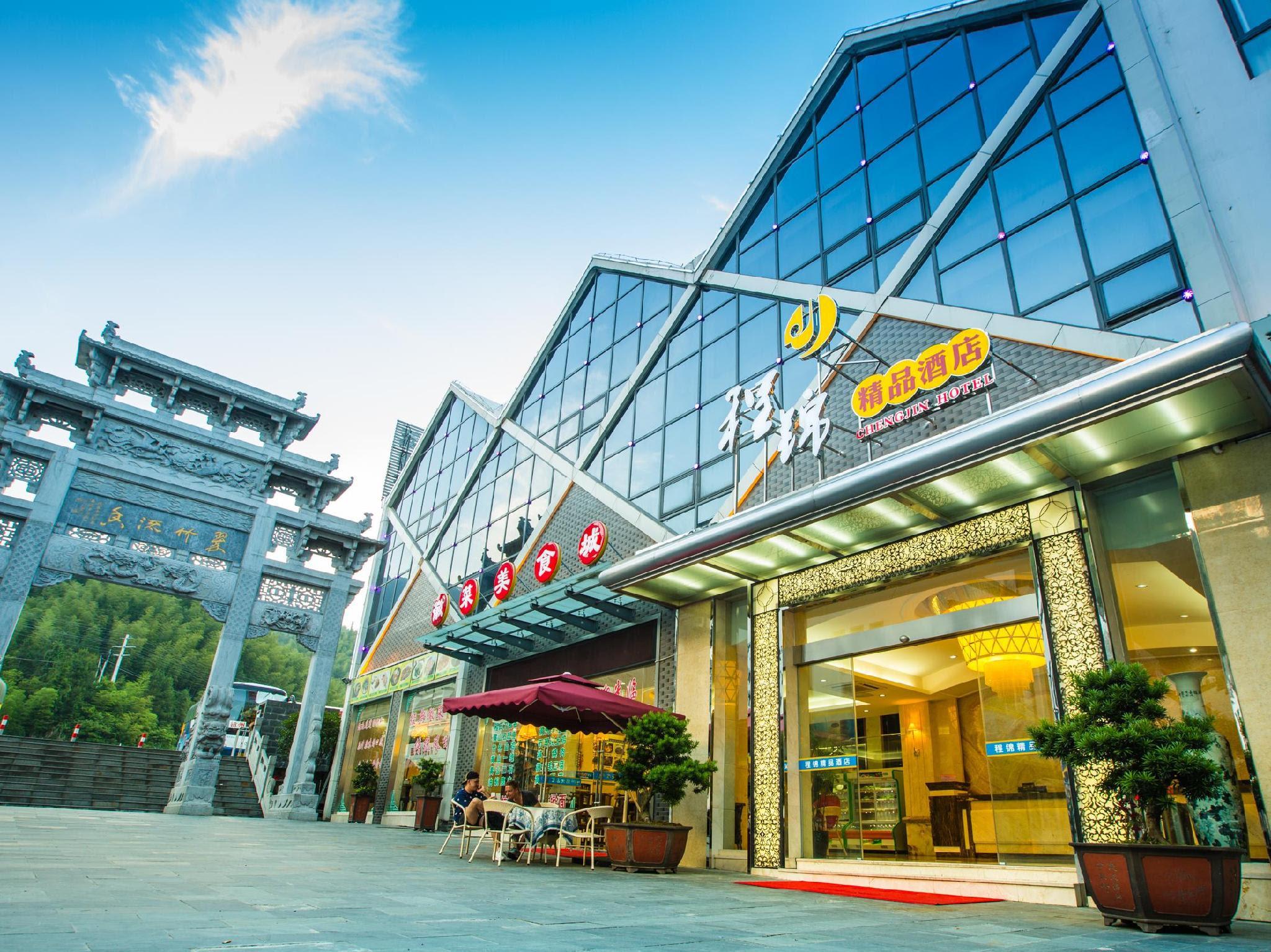 Huangshan Cheng Jin Hotel Reviews