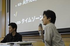 角谷 信太郎さん 和田 卓人さん, A-4 YET ANOTHER GREEN IT, JJUG Cross Community Conference 2008 Fall