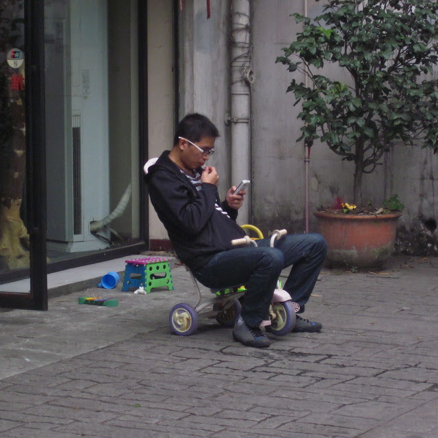 Important business, Chengdu
