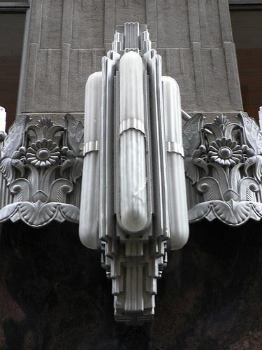 AIG Building, New York