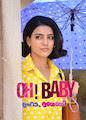 Oh! Baby (Malayalam)