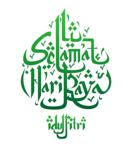 Selamat Idul Adha Dalam Bahasa Inggris