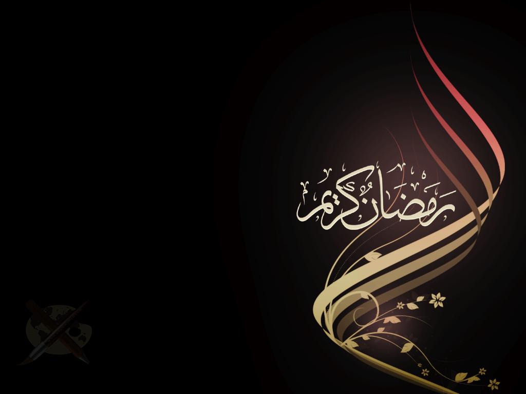 Ramadan Mubarak Images, Wallpapers, HD Pics \u0026 Photos for Whatsapp DP 2019