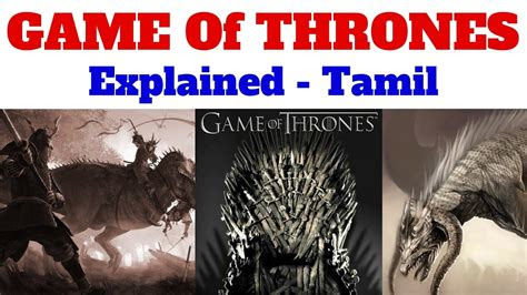 game  thrones short story explained tamil youtube