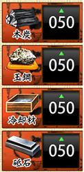 レシピ 脇差 刀剣 乱舞