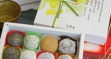 高雄,草莓大福,禮盒