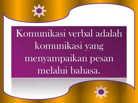 komunikasi verbal   verbal