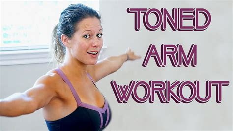 lean toned arm workout  beginners    strong